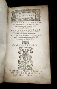 Divina_Commedia_1555_Edition