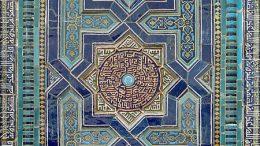 Elément_de_décor_du_mausolée_dAlim_Nesefi_(Shah-i-Zinda,_Samarcande)