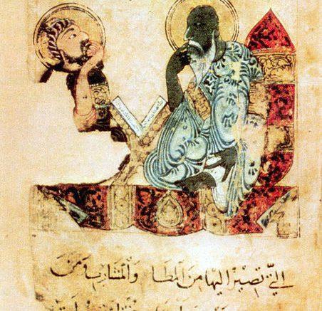 Arabic_Aristotle_cropped