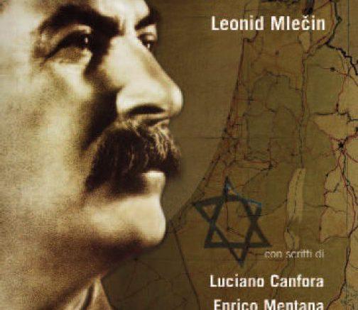Stalin e Israele