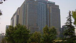 Sinopec HQ Chaoyang