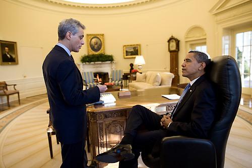 Barack Obama, Emanuel Rahm