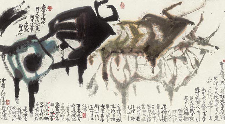 Han Meilin